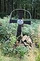 Chryszczata - War cemetery 02.jpg