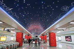 Citizen Center Station, Hangzhou Metro, 2015-02-06 09.JPG