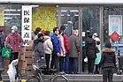 Obywatele Wuhan ustawiają się w kolejce przed apteką, aby kupić maski podczas epidemii koronawirusa w Wuhan.jpg