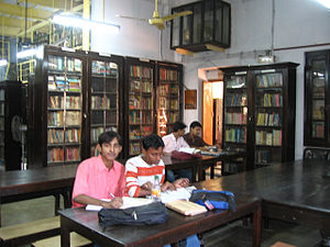City College, Kolkata - City College library room