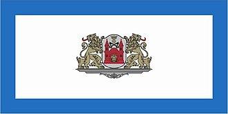 Flag of Riga - Image: City Council chairman standard Riga