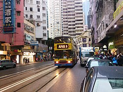 Citybus Route 5 on Johnston Road during diversion.JPG