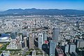 Cityscape view from Taipei 101.jpg