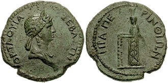 Claudia Octavia - Coin of Claudia Octavia