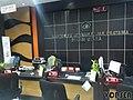 Client Display di Loket KPP Bekasi Utara.jpg