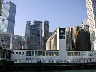"Edinburgh Place Ferry Pier - The former ""Star Ferry"" Pier and its clock tower viewed from the sea (November 2005)."