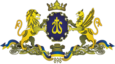 Coat of Arms Halych.PNG
