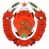 Coat of Arms of Dagestan ASSR.png