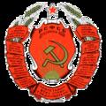 Coat of Arms of Dagestan ASSR.png