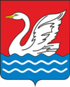 Coat of Arms of Dolgoprudny (Moscow oblast) (2003).png