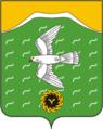 Coat of Arms of Ishimbai rayon (Bashkortostan).png