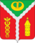 Coat of Arms of Kalach.png
