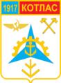 Coat of Arms of Kotlas (Arkhangelsk oblast).png