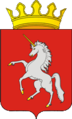 Coat of Arms of Lysvensky rayon (Perm krai).png
