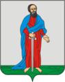 Coat of Arms of Pavlovsk (Voronezh oblast).png