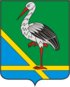 Coat of arms of Pustoshkinsky District