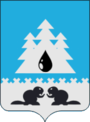 Coat of Arms of Sovetsky (Khanty-Mansyisky AO).png