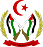 Coat of arms of the Sahrawi Arab Democratic Republic.svg