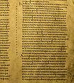 Codex Alexandrinus folio 059 verso part of II column.JPG