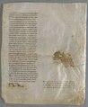 Codex Aureus (A 135) p007.tif