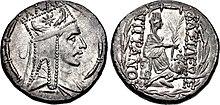 Foto van de voorzijde en achterzijde van een muntstuk van Tigranes de Grote