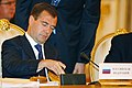 Collective Security Treaty Organisation 2008 summit-4.jpg