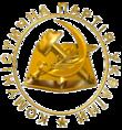 Communist Party of Ukraine logo.png