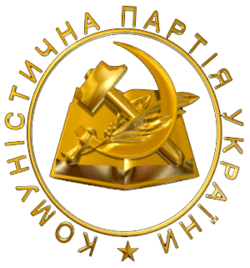 Communist Party of Ukraine logo.png