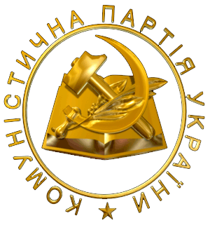 Crimean parliamentary election, 2010 - Image: Communist Party of Ukraine logo