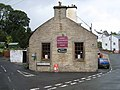 Community shop and post-office in Nenthead - geograph.org.uk - 1605274.jpg