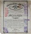 Companhia Nacional de Conservas (1888).jpg