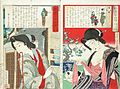 Compiled Album from Four Series- A Mirror of Famous Generals of Japan; Comic Pictures of Famous Places in Civilizing Tokyo; Twenty-four Accomplishments in Imperial Japan; Twenty-four Hours LACMA M.84.31.30 (29 of 35).jpg