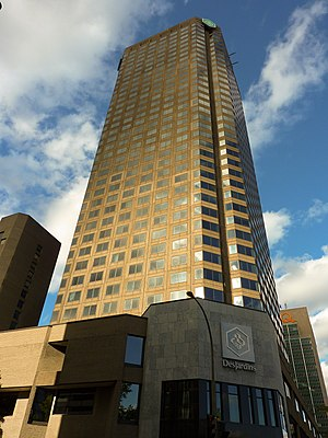 Complexe Desjardins - The south tower (centre), flanked by the Hyatt Hotel (left) and the east tower (right) of Complexe Desjardins.