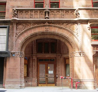 Corbin Building - Image: Corbin Building 13 John Street entrance
