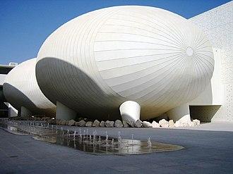 Weill Cornell Medical College in Qatar - Image: Cornell Qatar