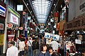 Covered mall, Asakusa, May 2017.jpg