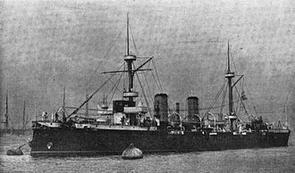 ARA Veinticinco de Mayo (1890) - Image: Crucero 25Mayo Jane 19102