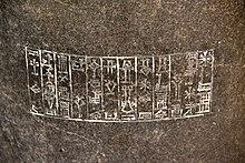 Enlil - Wikipedia