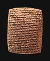 Cuneiform tablet- caravan account MET DP-13441-004.jpg