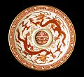 Cup Stand (Tuozhan) with Longevity (Shou) Character and Dragons among Waves LACMA M.76.69a-b.jpg