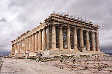 Current state of the Parthenon on February 13, 2019.jpg
