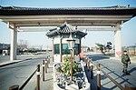 DF-ST-97-00945 A medium-range view of the front gate, Kunsan Air Base, Republic Of Korea (KOR).jpeg