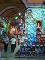 DSC04584 Istanbul - Bazaar - Foto G. Dall'Orto 29-5-2006.jpg
