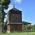 Dachnów, dzwonnica przy cerkwi Podwyższenia Krzyża Świętego (HB13).jpg