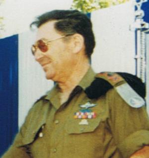 Dan Shomron - Image: Dan Shomron