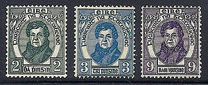 Daniel O'Connell - Daniel O'Connell is honoured on the first commemorative stamps of Ireland,   issued in 1929.