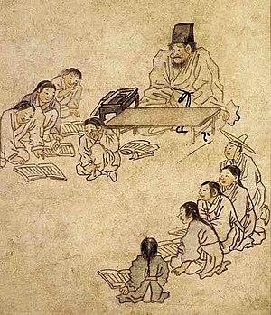 Seodang - Image: Danwon Seodang