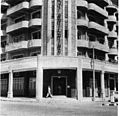 Dar es Salaam Branch (14739391119).jpg