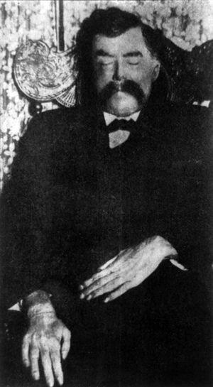 Finis L. Bates - David E George at Penniman's
