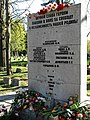Defence Forces Cemetery May 10 2007.jpg